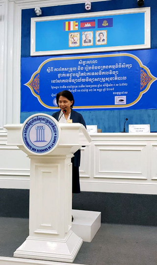 Neues aus Kambodscha / News from Cambodia